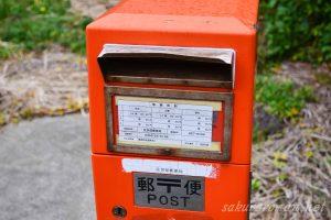 池島郵便ポスト