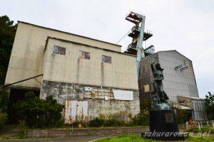 池島炭鉱第二竪坑櫓と女神像「慈海」