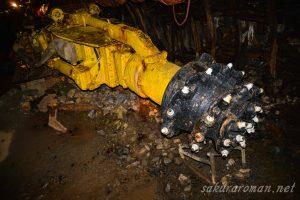 池島炭鉱ロードヘッダー(自由断面掘削機)