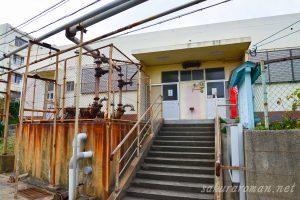 池島東浴場