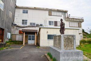 池島炭鉱第二竪坑親子像