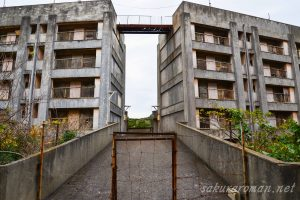 池島8階建アパート渡り廊下アパート