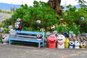 池島の浮きオブジェ