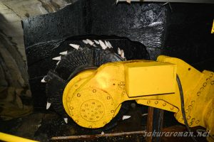 池島炭鉱ドラムカッター(炭層掘削機)