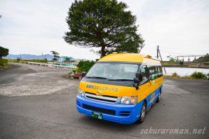 池島コミュニティバス