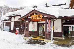 JR仙山線山寺駅