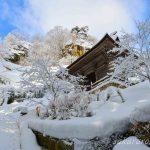 冬の山寺は雪景色が最高!でも足元には気を付けよう!