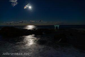 大洗磯前神社上磯鳥居の満月月光2