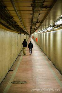 川崎港海底トンネル人道8
