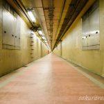 海底散歩、川崎港海底トンネル人道を歩く
