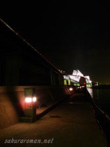 東京ゲートブリッジ(恐竜橋)夜景4