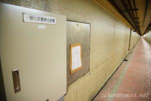 川崎港海底トンネル人道6