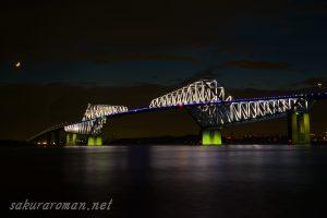 東京ゲートブリッジ(恐竜橋)三日月夜景2