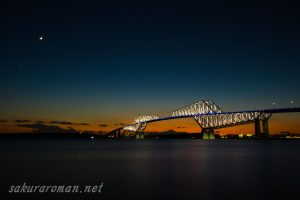 東京ゲートブリッジ(恐竜橋)マジックアワー三日月と富士山