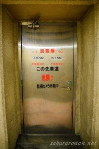 川崎港海底トンネル人道避難扉2